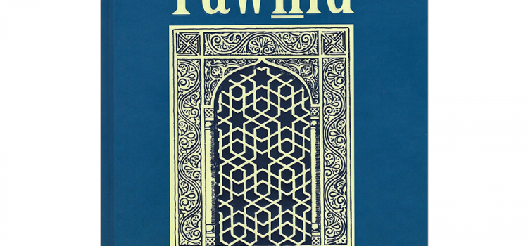 Concise Commentary on the Book of Tawhid Friday nights after Magrib